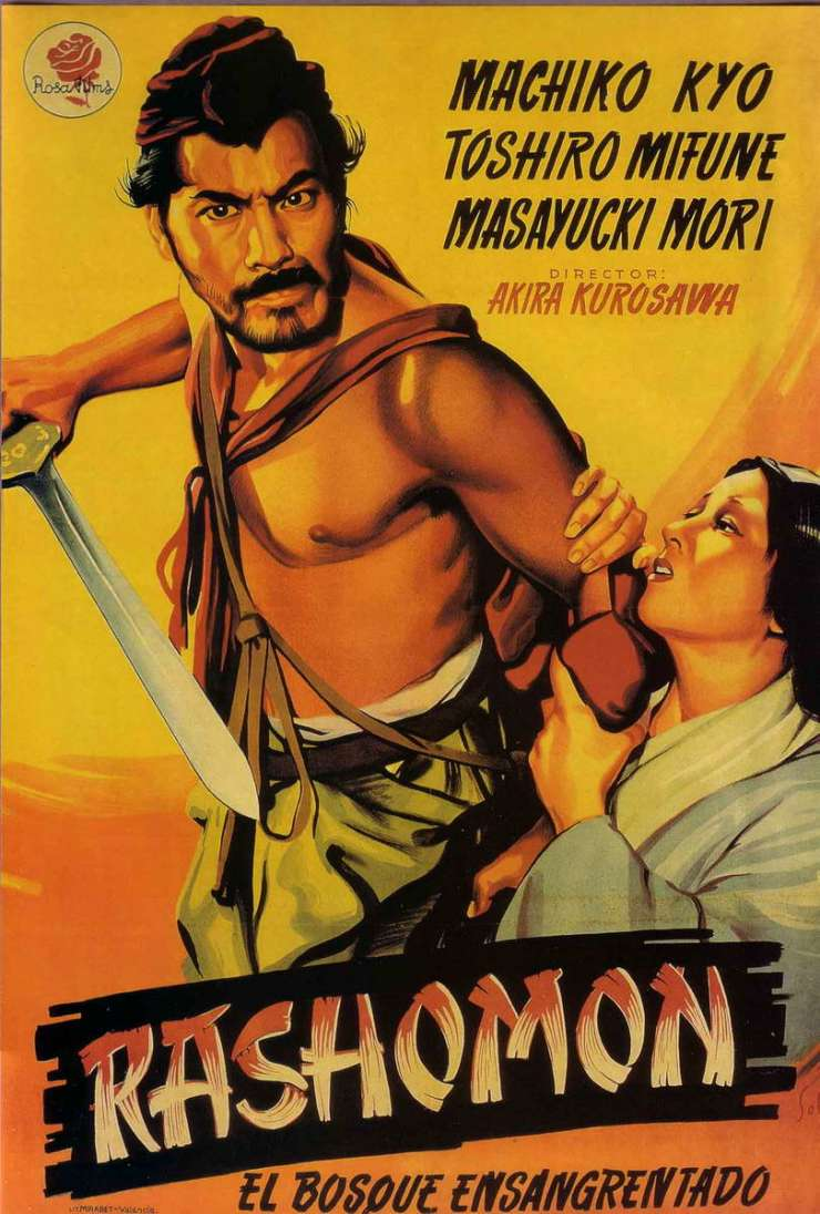 rashomon_sp2